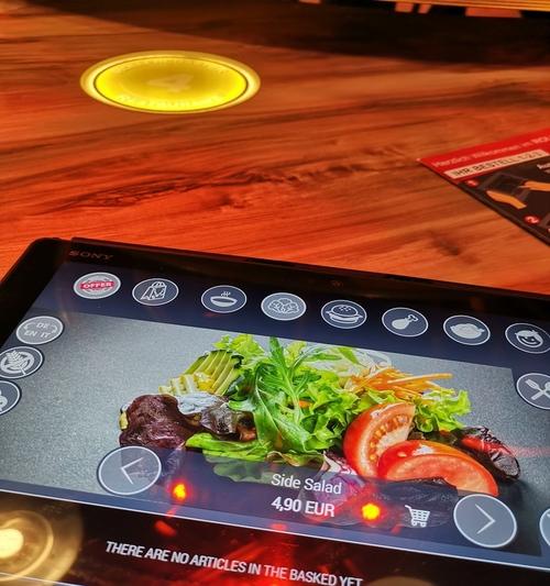 Het menu vind je op de tablet