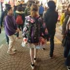 Japan: georganiseerde groepsreis doen of niet?