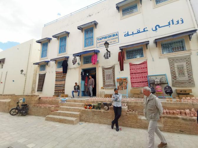 De tapijtwinkel in Kairouan